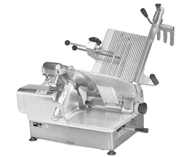 Nantsune HBA-2S Frozen Meat Slicer|Bench Top Slicers| Barnco