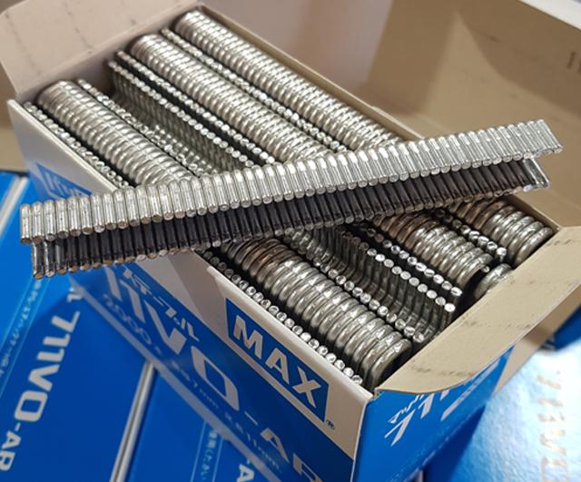 MAX 711VO-AR Aluminium Staples|Clips & Loops| Barnco